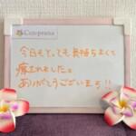 お客様の声~Cen-prana(センプラーナ)~成増駅徒歩2分の女性限定ほぐしストレッチ整体&マタニティマッサージ&ハイパーナイフ