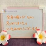お客様の声~Cen-prana(センプラーナ)~成増駅徒歩2分の女性限定ほぐしストレッチ